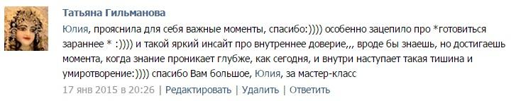 Гильманова