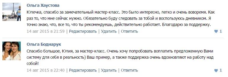 Хаустова_Боднарук