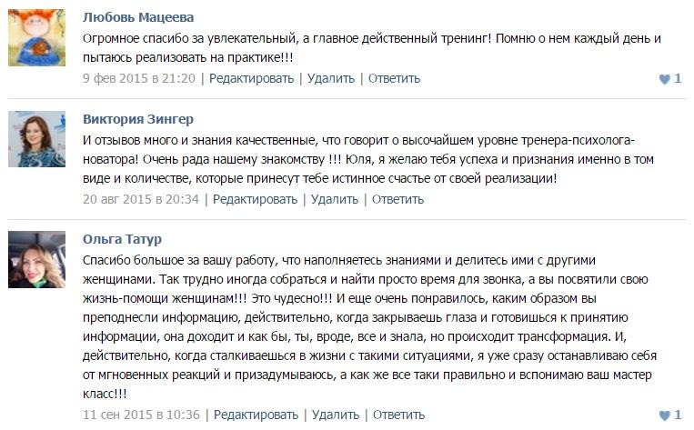 Мацеева_Зингер_Татур