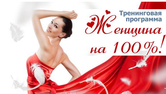 ТПЖна100_2